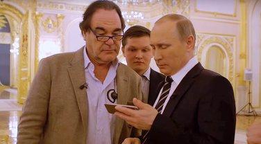 Путин и Стоун в Кремле - фото 1