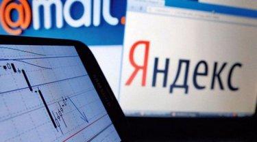 СБУ просит разъяснить сисадминам правила использования российских сайтов - фото 1