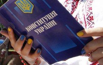 День Конституции 2017 в Киеве сделают максимально интересным для жителей столицы - фото 1