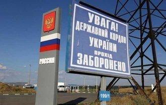 Климкин считает, что россиян нужно брать под полный контроль - фото 1