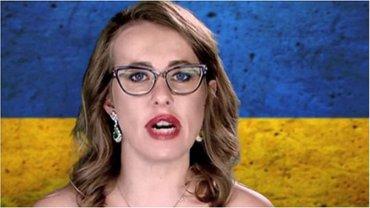 Не розумію, а де Собчак з її відеозверненням - фото 1