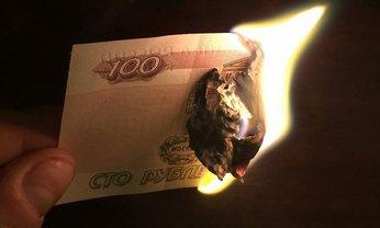 Экономика РФ стабильно идет ко дну - фото 1