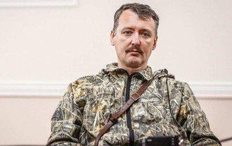 Гиркин воевал на Донбассе на стороне боевиков - фото 1