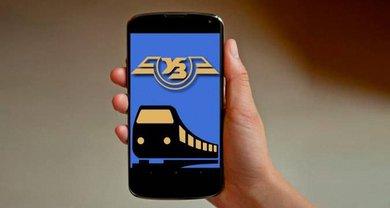 Укрзализныця открыла покупку билетов через смартфон - фото 1