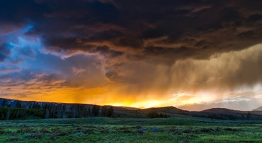 Прогноз погоды на 24 июля - фото 1