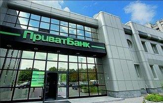 ПриватБанк - второй по Украине получил доступ к наличности НБУ - фото 1