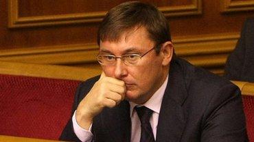 Луценко уведомил Розенблата и Полякова о подозрении - фото 1