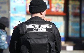 Взрывотехники деактивировали бомбу в львовской школе - фото 1