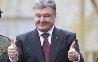 Петра Порошенко призвали повлиять на разработчиков и майнеров биткоина - фото 1