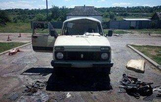 В машину директора птицефабрики заложили гранату - фото 1