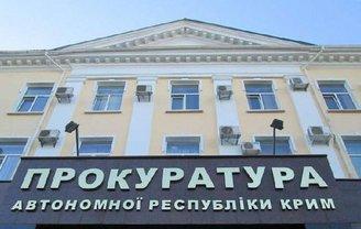 Прокуратура Крыма документирует военные преступления россиян - фото 1