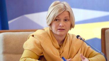 По словам Геращенко, оторваться от России - это цель Украины - фото 1