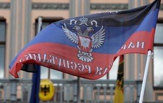 Украинские силовики задержали главаря информаторов боевиков - фото 1