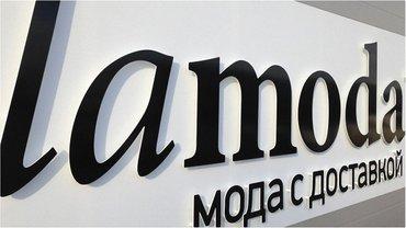 Интернет-магазин устроил в Украине распродажу одежды с российской символикой - фото 1