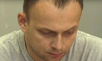 Бывший генпрокурор носит электронный браслет - фото 1