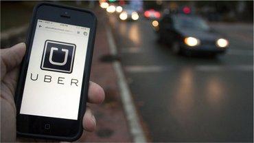 Uber расширяется - фото 1