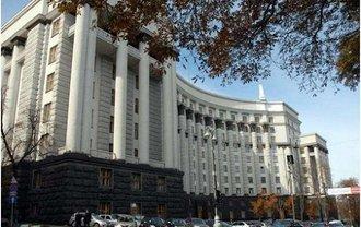 Донецкую область могут разделить на части для лучшего управления - фото 1