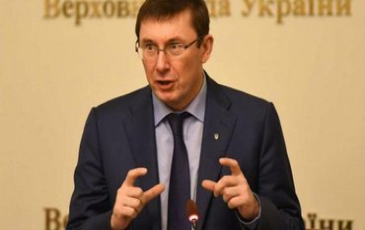 Луценко обещает поднять зарплаты прокуроров - фото 1