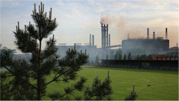 Україна промислова - фото 1