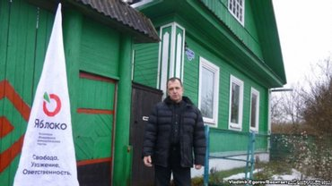 Оппозиционеру отказали в политубежище - фото 1