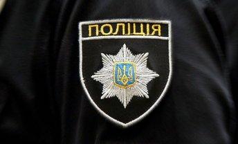 Полицейские ищут убийцу луганчанина - фото 1