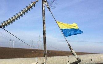 В Крыму многие патриоты отмечают День Независимости - фото 1