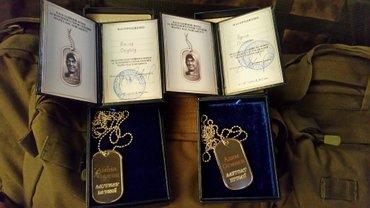 Чету наградили в день рождения погибшего под Иловайском Марка Паславского - фото 1