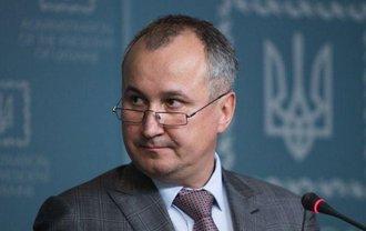Василий Грицак знает толк в борьбе с VPN - фото 1