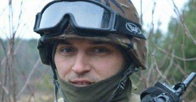 Главная военная прокуратура проводит расследование - фото 1