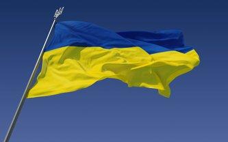 День флага Украины 2017: 23 августа праздник - фото 1