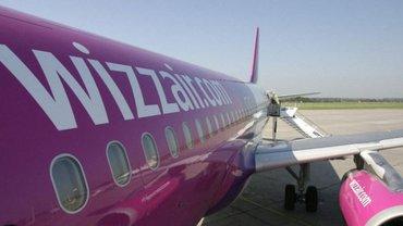 Wizz Air ввел новую услугу - фото 1