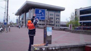 Парковщики и дальше хотят собирать деньги с киевлян на Контрактовой площади - фото 1