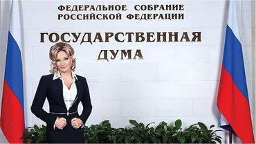 Марія Максакова заспіває українцям - фото 1