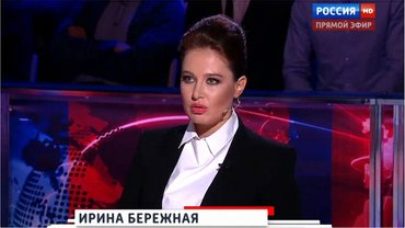 Ирина Бережная закончила выступления - фото 1