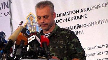 Андрей Лысенко - глава пресс-службы Министерства обороны Украины по вопросам АТО - фото 1