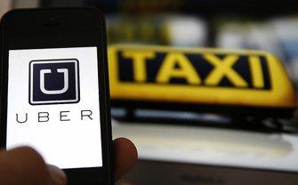 В Uber теперь можно добавлять промежуточные остановки по маршруту - фото 1