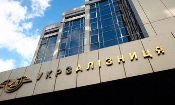 """""""Укрзализныця"""" не получила 10,2 миллиона долларов из-за действий чиновников - фото 1"""