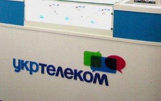 Компания Ахметова выиграла суд - фото 1