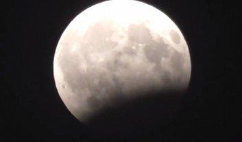 Лунное затмение наблюдали 7 августа 2017 года - фото 1