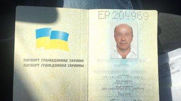 """""""Вор в законе"""" сделал поддельный паспорт Украины - фото 1"""