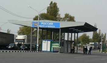 ФСБ РФ задержала двоих украинцев на админгранице с Крымом - фото 1