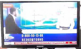 В Крыму уже можно смотреть украинские каналы - фото 1