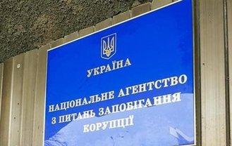 Чиновники НАПК нашли ошибки в е-декларациях правительства - фото 1