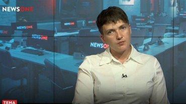Савченко продолжает без стеснения говорить то, что думает - фото 1