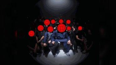 """""""Грибы"""" уходят со сцены? - фото 1"""