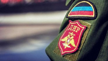 """Работник """"министерства"""" боевиков получал выплаты как переселенец - фото 1"""