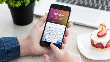 Apple будет награждать авторов фотографий, которые публикуются в их Instagram - фото 1