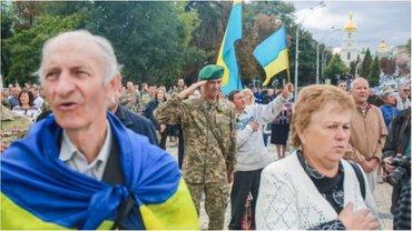 В Киеве почтили жертв Иловайской трагедии - фото 1