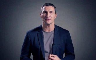 Владимир Кличко стал преподавателем - фото 1