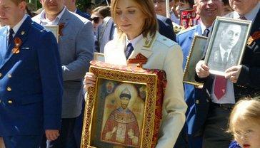 Николай II - любимый персонаж Поклонской  - фото 1